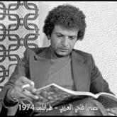 أحمد مرعي