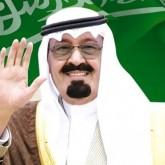 الملك عبدالله آل سعود