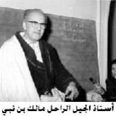 مالك بن نبي