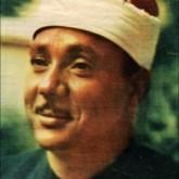 عبد الباسط داود