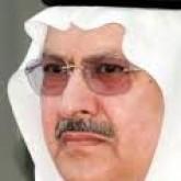 عبد المجيد آل سعود