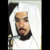 عبد السلام آل عبد الركيم