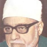 محمد بيصار