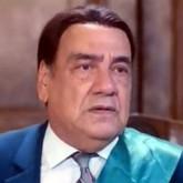 محسن سرحان