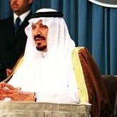 سلطان آل سعود