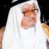 عبد الله آل سعود