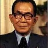 تاكيو ميكي