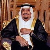 فهد آل سعود