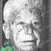 إسحاق الحسيني