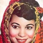ناجية بلال