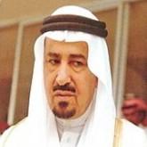 خالد آل سعود