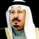 بدر آل سعود
