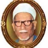 محمد الفحام