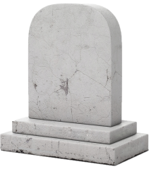 DAVID AJALTOUNI's tombstone