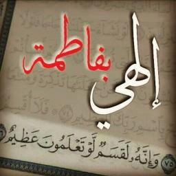 Wahid zaiter